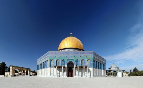 Efforts by Israel's Jewish majority at holy sites build a more inclusive society