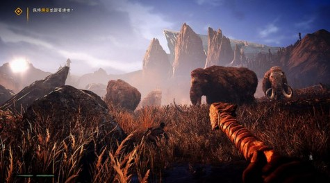 Far Cry Primal engages players and revives Far Cry franchise