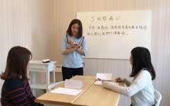 Amity teacher Jian explores passion for teaching in new country