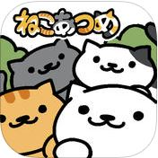 Neko Atsume is filled with cute animated kittens and toys. The goal is to come to the yard and leave rewards, such as fish and small momentos.