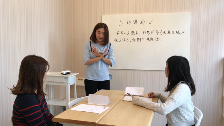 2018-19 Amity teacher Xiao Jun Jian taught Chinese at a summer camp in Los Angeles over the past summer.