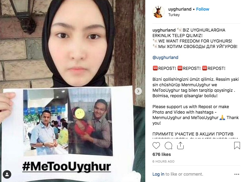 The hashtag #metoouyghur is used to help raise awareness about missing loved ones.