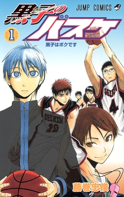 The story follows Kuroko's journey to success with his team, with most of the episodes being based around one or part of one challenging game, in which Kuroko and his teammates, most notably Taiga Kagami, perform plays and have short conversations with opposing players in the heat of the match.